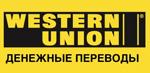 western-union_logo